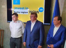 Нардеп Михаил Ананченко: «Сумщина открыта для инвестиций»