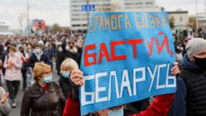 """В Беларуси – марши в поддержку """"народного ультиматума"""": задержания, слезоточивый газ"""