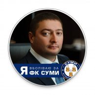 У соцмережах – флешмоб на підтримку ФК «Суми»