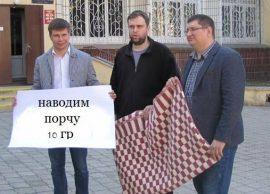 Депутати від ЄС забули, як самі загнали Сумщину і всю країну в тарифну прірву, а тепер перекладають свою вину на інших